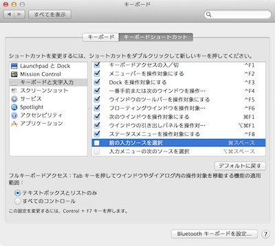 Mac_shortcut